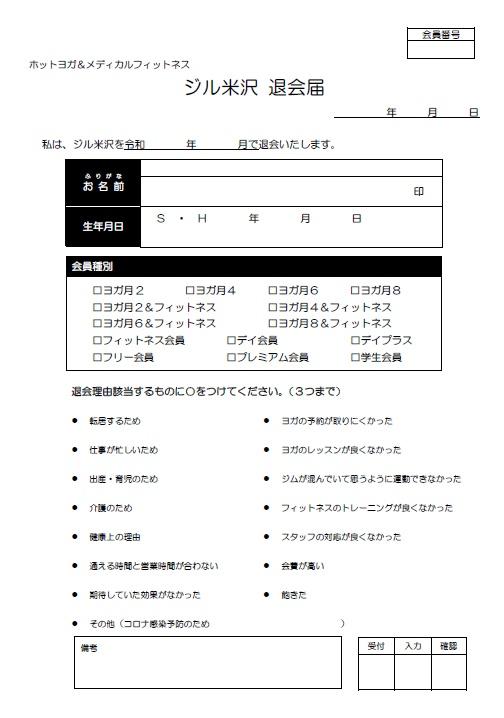 新型コロナウイルス対策について(令和2年5月9日更新)
